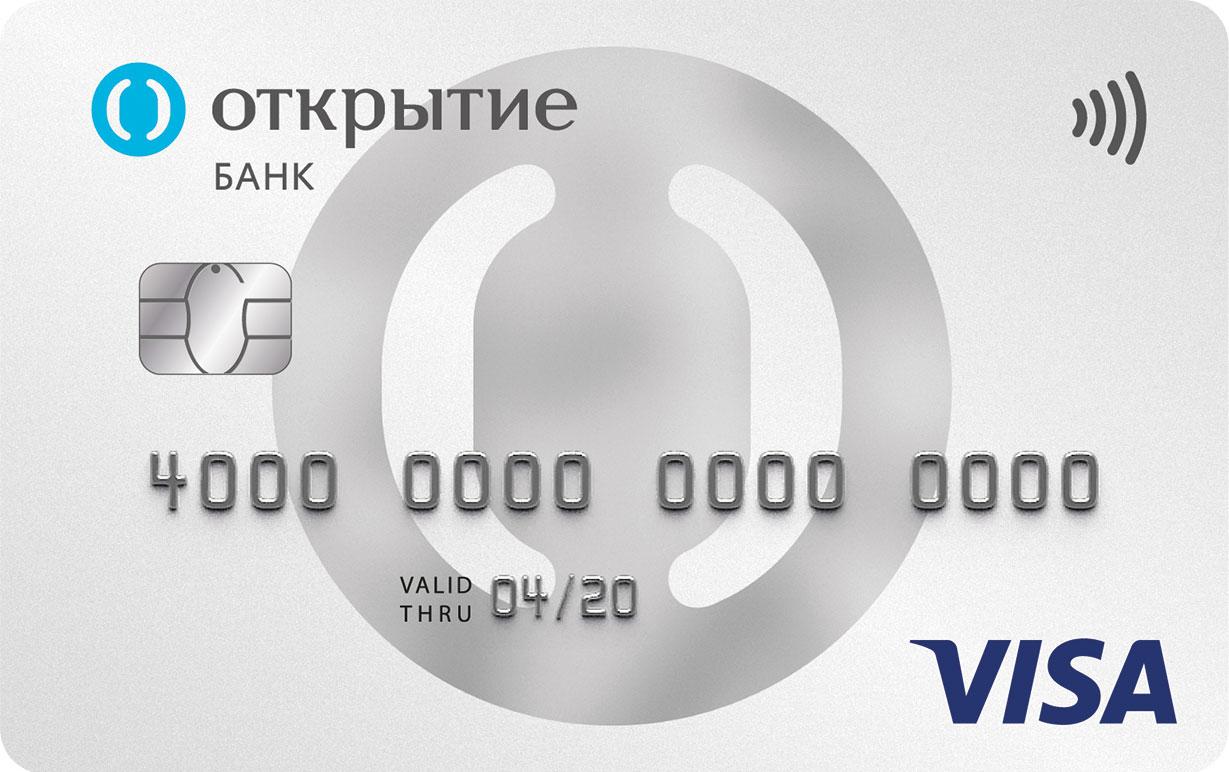"Дебетовая Карта ""Opencard"""